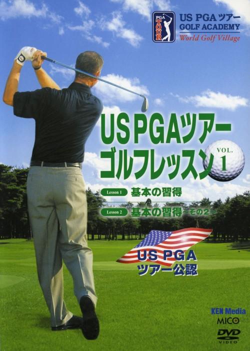 ツアー pga PGA TOUR