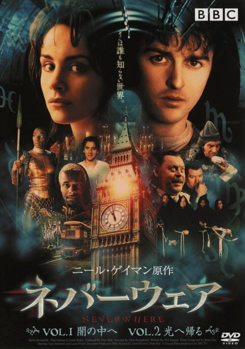 【中古】ネバーウェア 【DVD】/ゲイリー・ベイクウェル