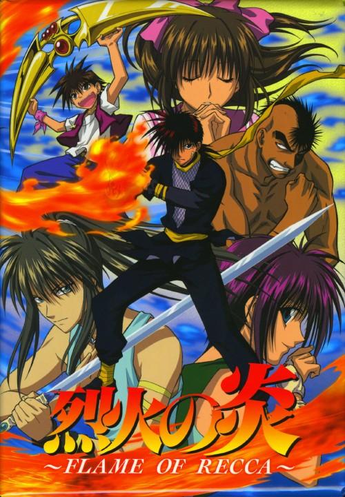 【中古】2.烈火の炎 BOX 【DVD】