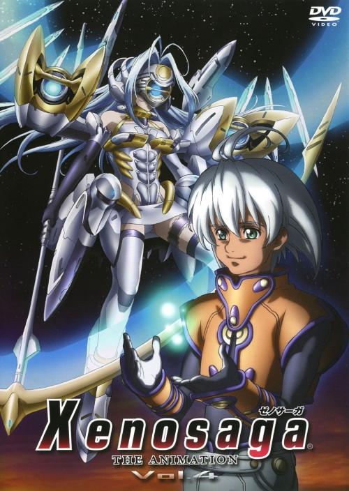 【中古】初限)2.Xenosaga THE ANIMATION BOX 【DVD】/前田愛