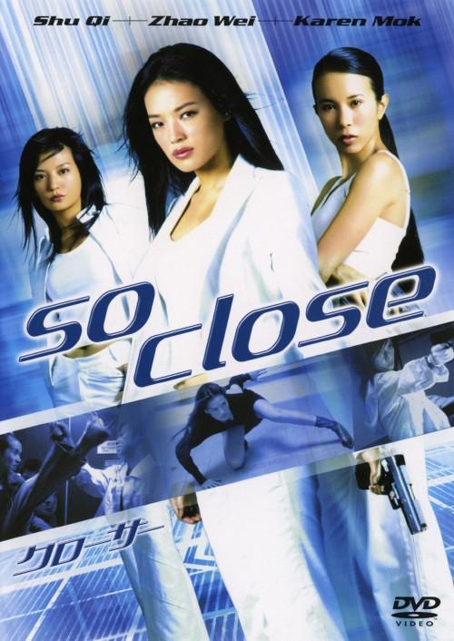 【中古】期限)クローサー (2002) 【DVD】/スー・チー