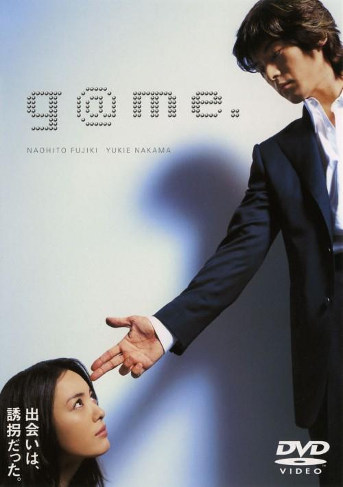 【中古】期限)g@me. 【DVD】/仲間由紀恵