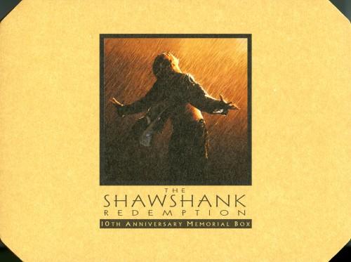 【中古】限)ショーシャンクの空に 10周年メモリアルBOX 【DVD】/ティム・ロビンス