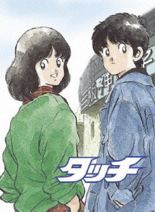 【中古】初限)タッチ BOX 劇場用アニメーション 【DVD】/三ツ矢雄二