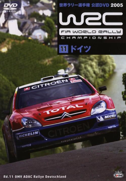 【中古】11.WRC 世界ラリー選手権 2005 ドイツ 【DVD】