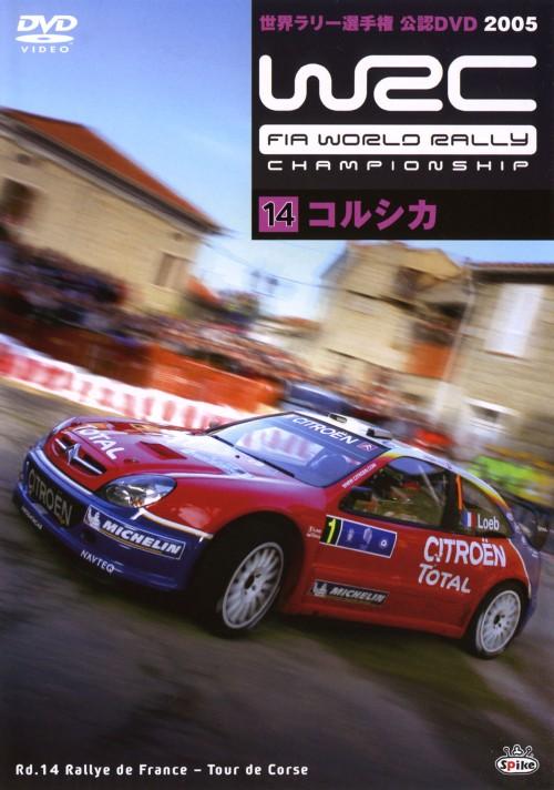 【中古】14.WRC 世界ラリー選手権 2005 コルシカ 【DVD】