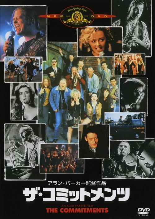 【中古】初限)ザ・コミットメンツ 【DVD】/ロバート・アーキンズ