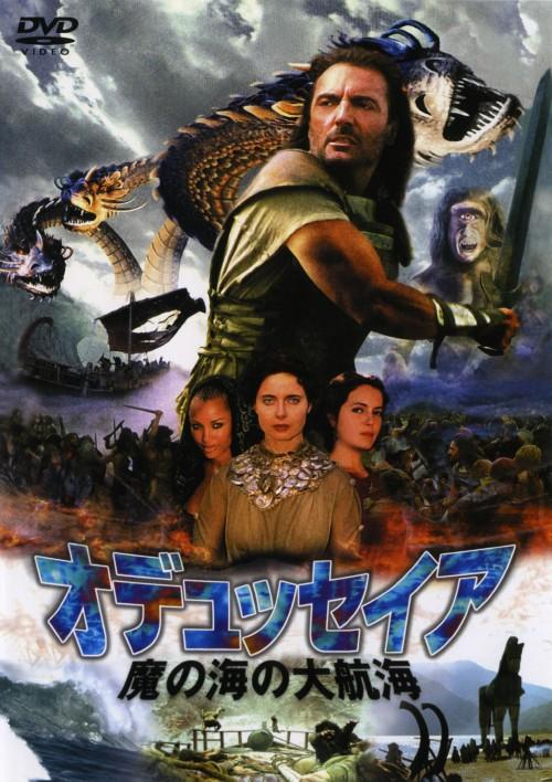 【中古】オデュッセイア/魔の海の大航海 【DVD】/アーマンド・アサンテ