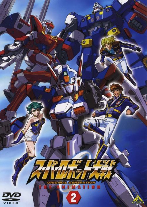【中古】2.スーパーロボット大戦 ORIGINAL GENERATION 【DVD】/三木眞一郎