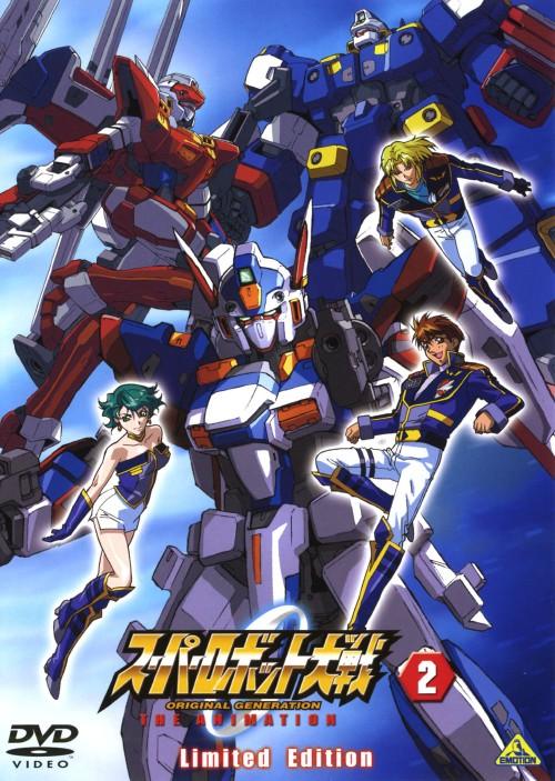 【中古】初限)2.スーパーロボット大戦 ORI…Limited ED 【DVD】/三木眞一郎