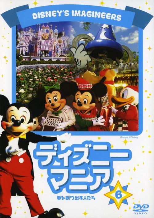 【中古】6.ディズニーマニア 【DVD】
