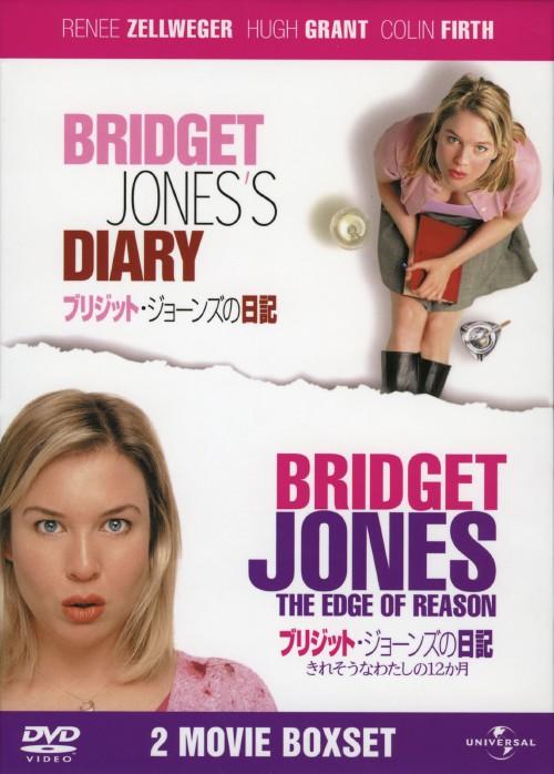 【中古】初限)1-2.ブリジット・ジョーンズの日記 セット 【DVD】/レニー・ゼルウィガー