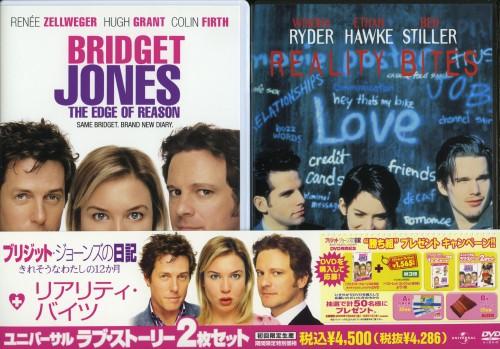 【中古】初限)B・ジョーンズの日記 きれ…/リアリティ・バイツ 【DVD】/レニー・ゼルウィガー