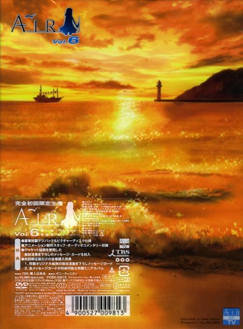 【中古】初限)6.AIR (完) 【DVD】/小野大輔