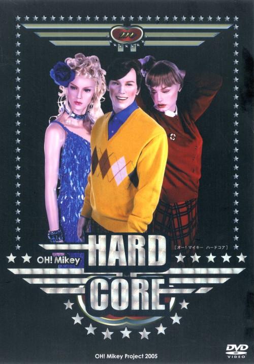 【中古】OH! Mikey HARDCORE 【DVD】