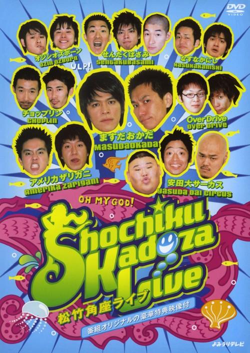 【中古】Shochiku Kadoza Live 松竹角座ライブ 【DVD】/アメリカザリガニ