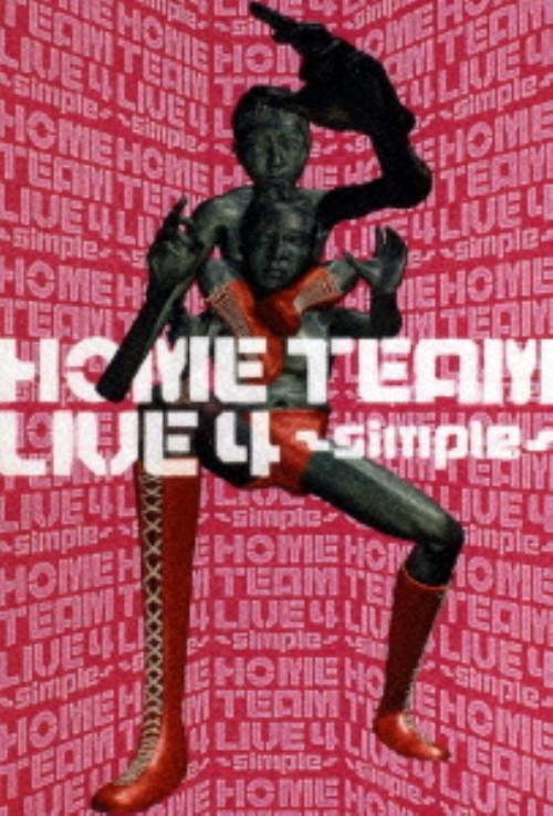 【中古】ホーム・チームLIVE 「4〜Simple〜」 【DVD】/ホーム・チーム