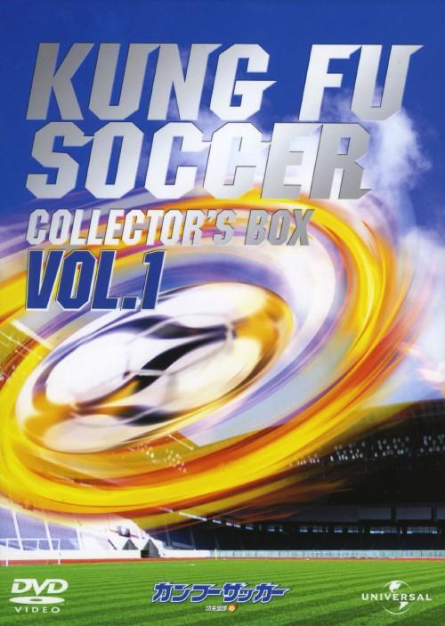 【中古】1.カンフーサッカー BOX 【DVD】/ディッキー・チョン