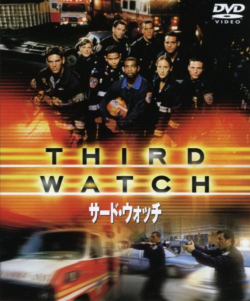 【中古】1.サード・ウォッチ セット 【DVD】/マイケル・ビーチ