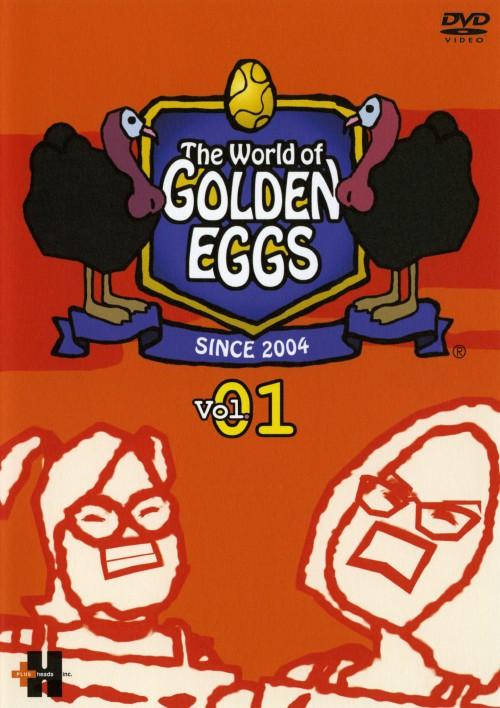 【中古】1.The World of GOLDEN EGGS 【DVD】