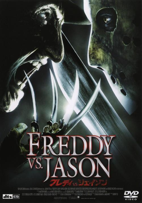 【中古】フレディvsジェイソン 【DVD】/ロバート・イングランド