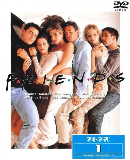 【中古】TV2】期限)1.フレンズ 1st セット 1〜3 【DVD】/ジェニファー・アニストン