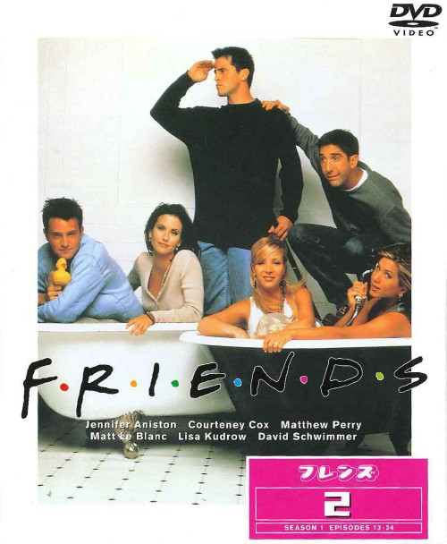 【中古】TV2】期限)2.フレンズ 1st セット 4〜6 【DVD】/ジェニファー・アニストン