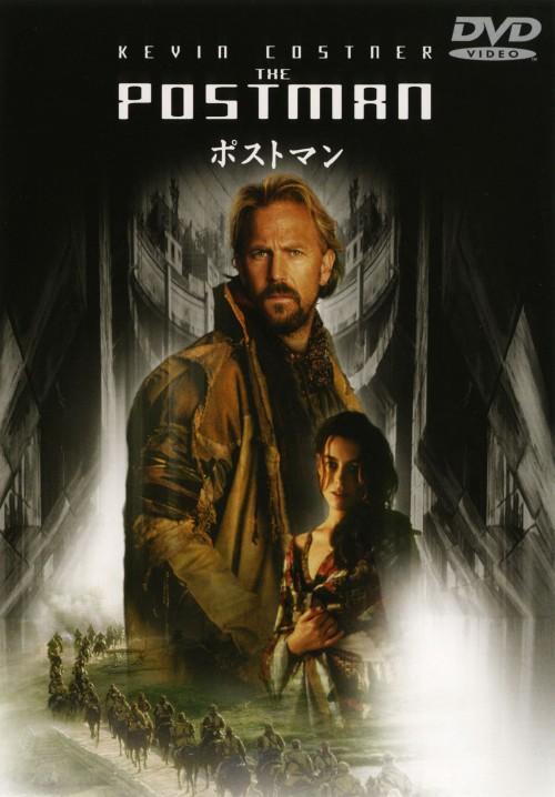 【中古】期限)ポストマン (1997) 【DVD】/ケビン・コスナー