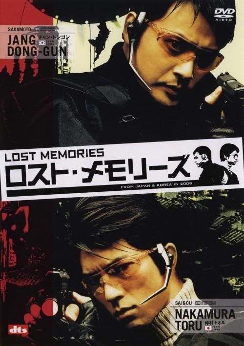 【中古】期限)ロスト・メモリーズ 【DVD】/チャン・ドンゴン