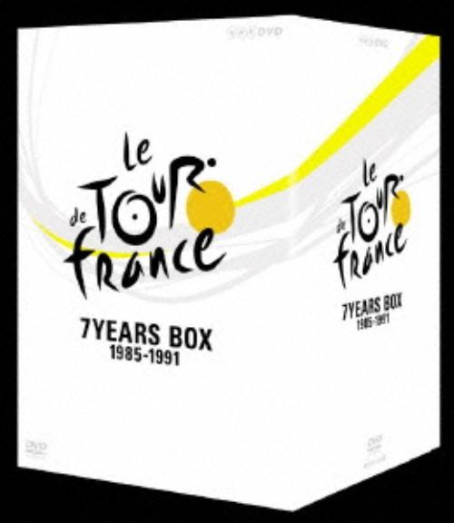 【中古】ツール・ド・フランス 1985〜1991 7YEARS BOX 【DVD】