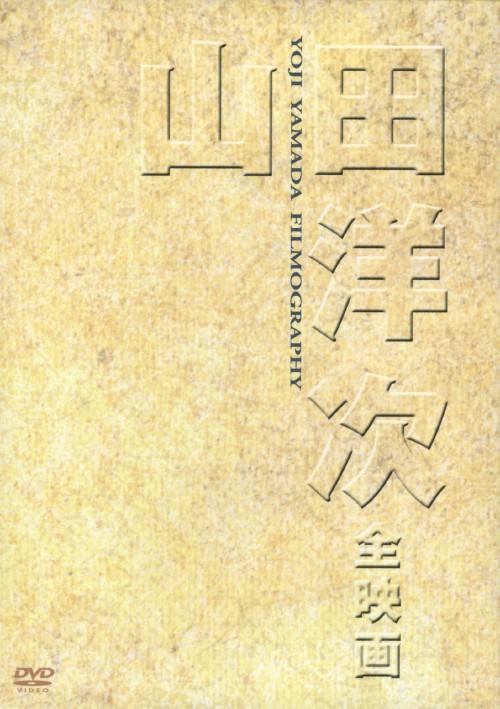 【中古】下町の太陽 【DVD】/倍賞千恵子