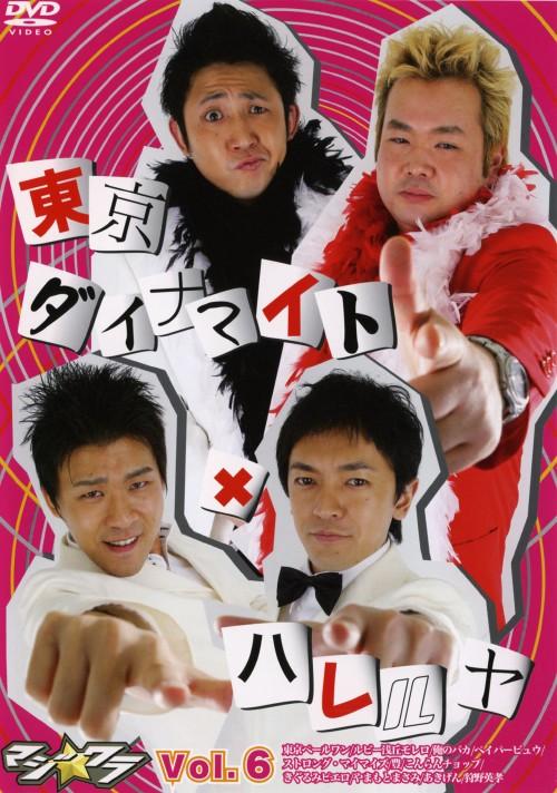 【中古】6.マジ・ワラ (完) 【DVD】/熊田曜子