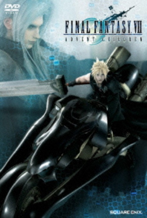 【中古】初限)FINAL FANTASY 7 ADVENT CHILDREN 【DVD】/櫻井孝宏