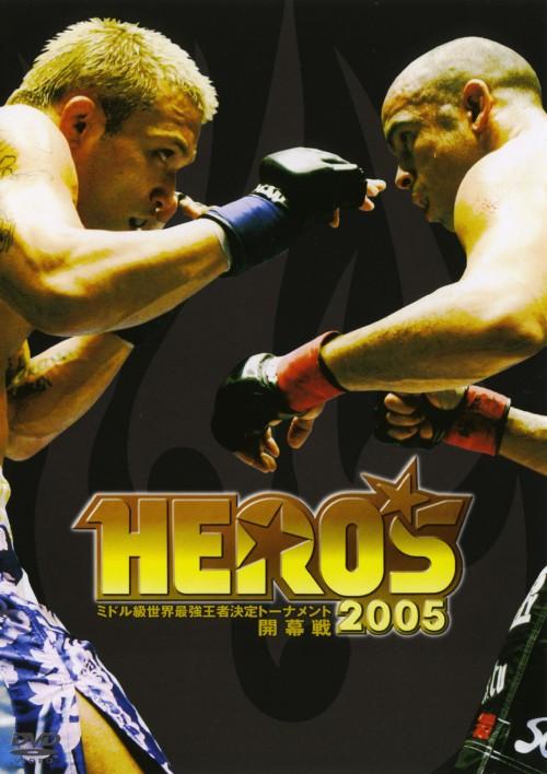 【中古】HERO S 2005 ミドル級世界最強王者…開幕戦 【DVD】/山本KID徳郁