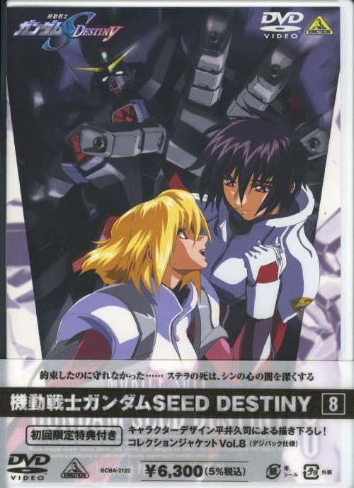 【中古】8.機動戦士ガンダムSEED DESTINY 【DVD】/鈴村健一