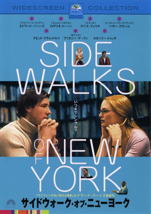 【中古】期限)サイドウォーク・オブ・ニューヨーク SP・コレクターズED 【DVD】/エドワード・バーンズ