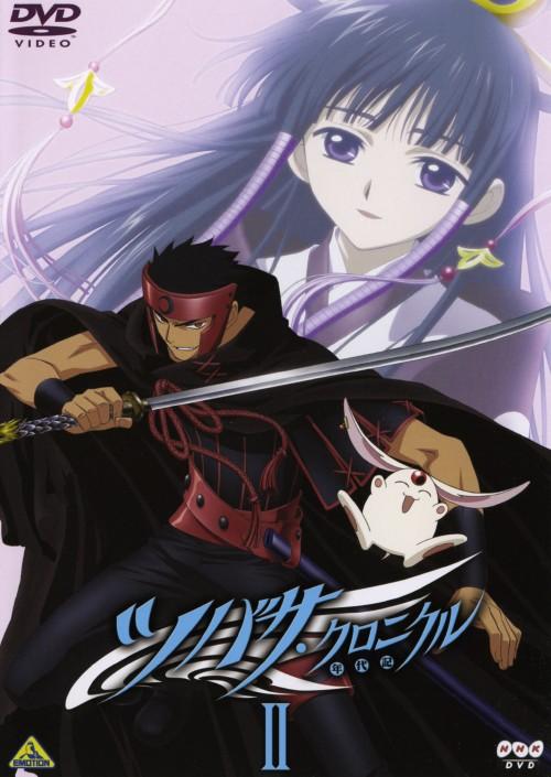 【中古】2.ツバサ・クロニクル 【DVD】/入野自由