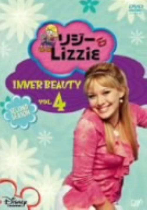【中古】4.リジー&Lizzie 2nd 【DVD】/ヒラリー・ダフ
