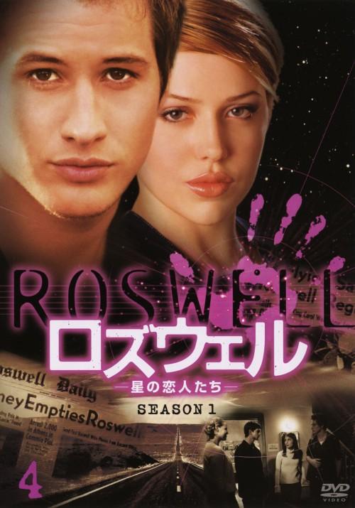 【中古】初限)4.ロズウェル 星の恋人たち 1st 【DVD】/シリ・アップルビー