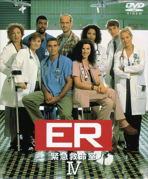 【中古】1.ER 緊急救命室 4thセット 【DVD】/アンソニー・エドワーズ