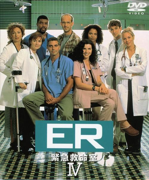 【中古】2.ER 緊急救命室 4thセット 【DVD】/アンソニー・エドワーズ
