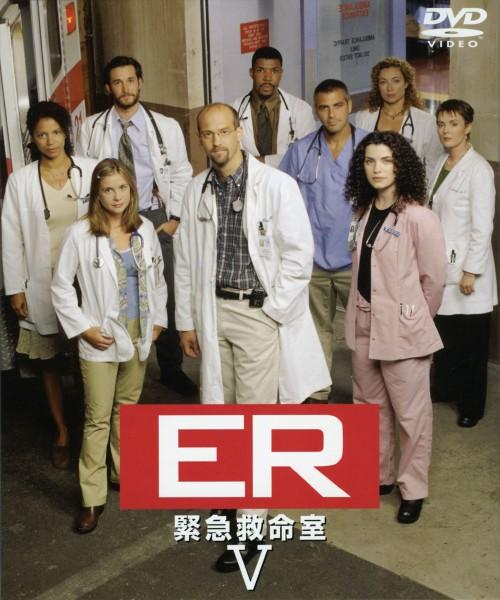 【中古】1.ER 緊急救命室 5thセット 【DVD】/アンソニー・エドワーズ