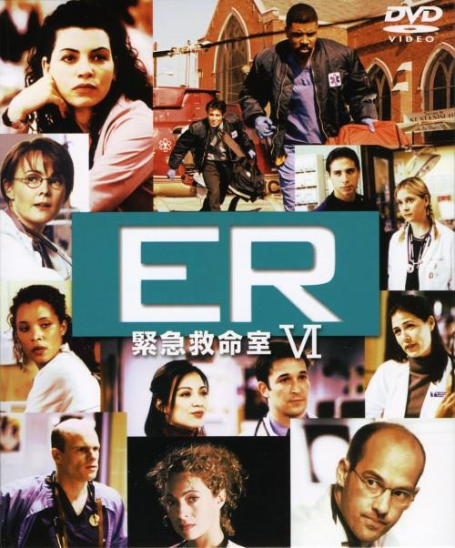 【中古】2.ER 緊急救命室 6thセット 【DVD】/アンソニー・エドワーズ