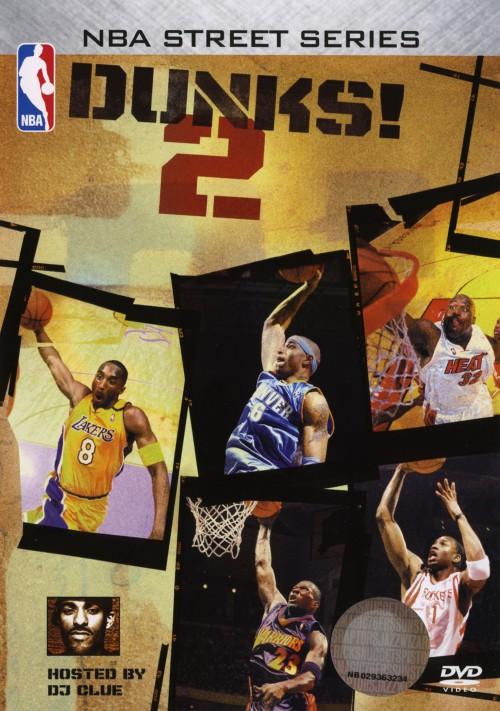 【中古】2.NBAストリートシリーズ ダンク! 特別版 【DVD】