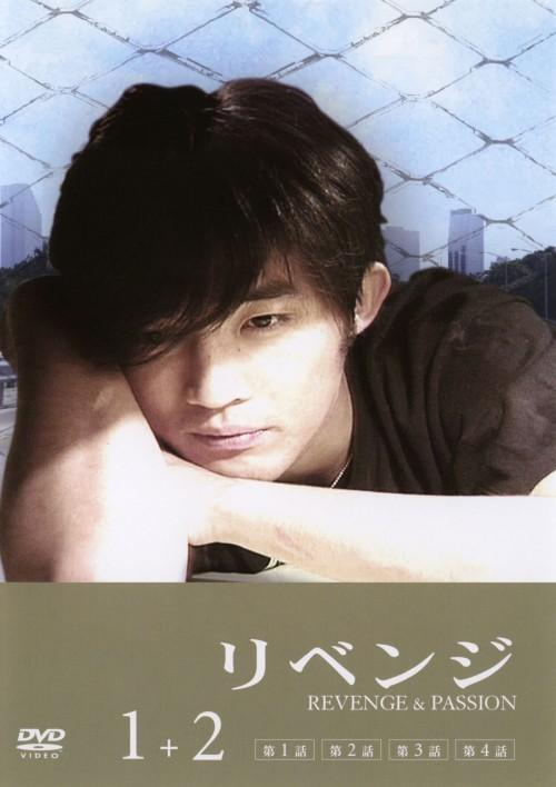 【中古】リベンジ BOX 【DVD】/アン・ジェウク