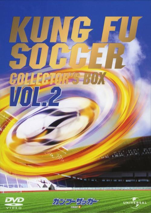 【中古】2.カンフーサッカー BOX 【DVD】/ディッキー・チョン