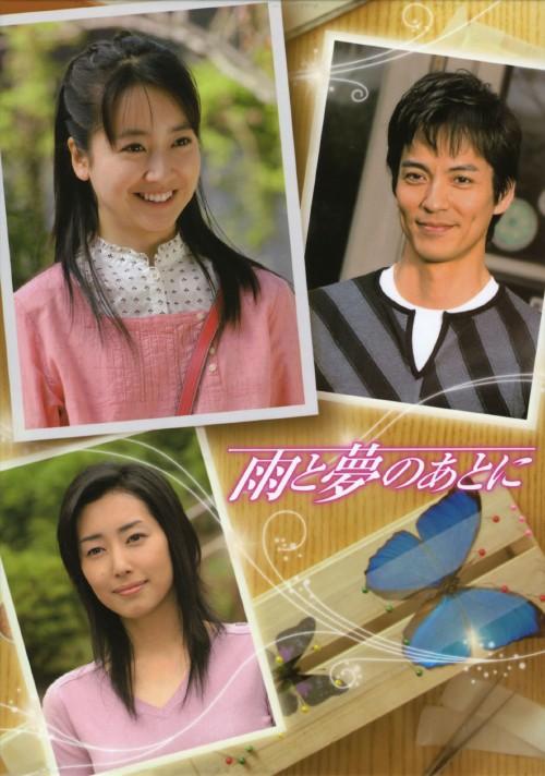 【中古】雨と夢のあとに BOX 【DVD】/黒川智花
