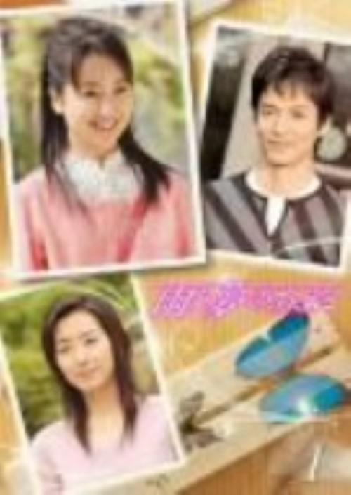 【中古】1.雨と夢のあとに 【DVD】/黒川智花