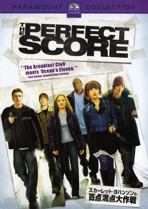 【中古】スカーレット・ヨハンソンの百点満点大作戦 【DVD】/スカーレット・ヨハンソン