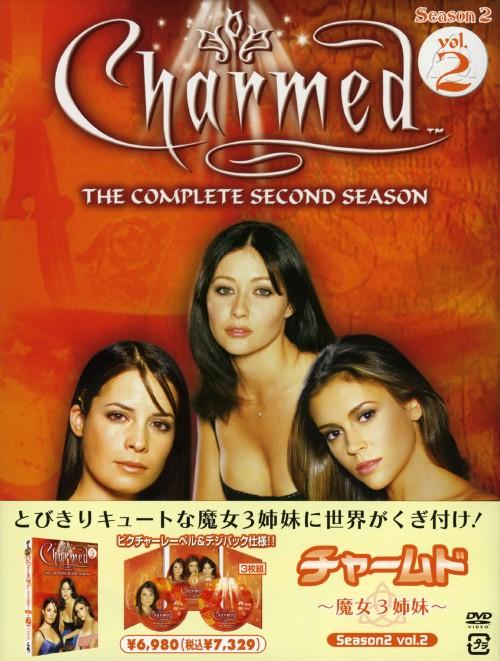 【中古】2.チャームド 魔女3姉妹 2nd 【DVD】/シャナン・ドハーティ